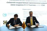 «СТАН» и СибГАУ подписали соглашение о сотрудничестве