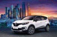 В России отзывают около 10 тыс. автомобилей Renault Kaptur