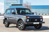 Стартовали продажи юбилейной серии Lada 4х4