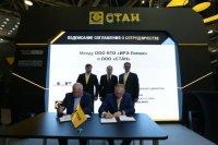 СТАН расширяет сотрудничество с производителем волоконных лазеров