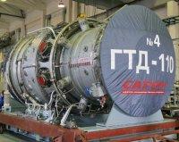 ОДК проводит испытания энергетического газотурбинного двигателя большой мощности
