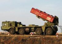 """На российскую военную базу в Таджикистане поставлен дивизион РСЗО """"Ураган"""""""