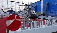 """""""Вертолеты России"""" поставят Государственной транспортной лизинговой компании более 60 медицинских вертолетов"""