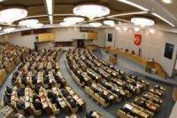 В Госдуме создается Экспертный совет по рассмотрению госпрограмм
