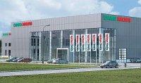 Планы Ульяновского станкостроительного завода по локализации производства обсудили на совете по промышленной политике региона