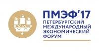 «Ангстрем» примет участие в ПМЭФ2017