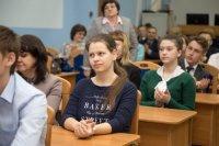 В. Гутенев наградил в Самаре победителей и призеров инженерной олимпиады «Звезда»
