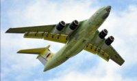 Военно-транспортная авиация получит самолеты Ил-76МД-90А и Ил-76МД-М
