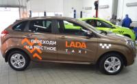 """""""АвтоВАЗ"""" и Uber Technologies обсуждают сотрудничество"""