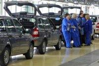 На АвтоВАЗе могут частично сократит персонал