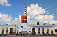 Томские ученые проверят наличие радиационных выбросов на Белоярской АЭС