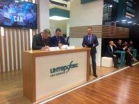 Агентство по технологическому развитию предложит проекты модернизации ГК «Ангстрем»