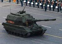 """САУ 2С35 """"Коалиция-СВ"""" начнет поступать в войска до 2020 года"""