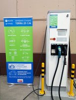 Компания ABB поставила зарядные станции для электромобилей в Санкт-Петербурге