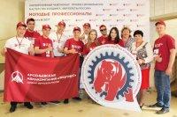 В Перми завершился корпоративный чемпионат профмастерства холдинга «Вертолеты России»