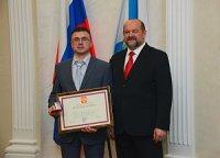 Работникам Севмаша вручены государственные награды