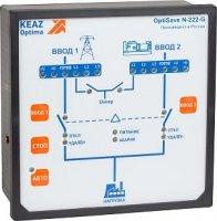 КЭАЗ представляет новинку для создания систем автоматического ввода резерва
