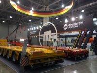 Компания Meusburger Новтрак представила 4 новинки на выставке СТТ-2017