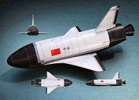 Китайский орбитальный самолет скоро поднимется в воздух