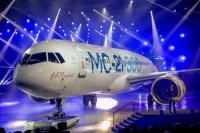 """ЦАГИ и """"Иркут"""" делают МС-21 более инновационным"""