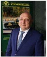 На Курганмашзаводе назначен новый исполнительный директор