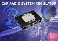 Toshiba выпускает ИС управления электропитанием для автомобильных аудиосистем