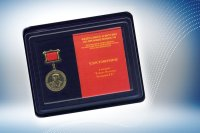 Медали В.В. Бахирева удостоен специалист холдинга «Швабе»