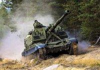 """Артиллеристы Таманской и Кантемировской дивизий приняли на вооружение партию САУ """"Мста-С"""""""