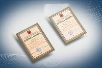 Сотрудники НИИ «Полюс» удостоены наград Минпромторга