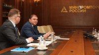 Денис Мантуров провел рабочую встречу с губернатором Орловской области