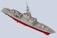 Военным Австралии передан первый эсминец класса Hobart