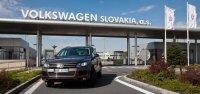 На заводе Volkswagen Slovakia началась бессрочная забастовка