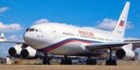 ВАСО построит два самолета специального назначения Ил-96-300