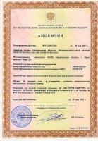 Южно-Уральский машзавод получил лицензию на выпуск оборудования для АЭС