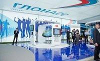 Бразилия выразила заинтересованность в расширении сети станций Глонасс