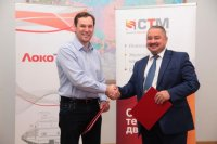 «ЛокоТех» и «СТМ-Сервис» создают СП на базе Новосибирского электровозоремонтного завода