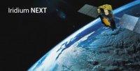 РН Falcon 9 вывела в космос 10 телекоммуникационных спутников Iridium NEXT