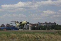 Россия прекращает участие в совместном с Украиной проекте по сборке Ан-148?