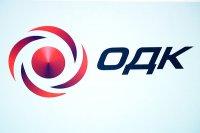 Представитель ОДК рассказал о роли аддитивных технологий в двигателестроении