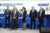 Federal-Mogul Powertrain открыла новый цех литья гильз цилиндров на заводе в Набережных Челнах