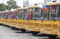 В Свердловскую область поступили новые школьные автобусы