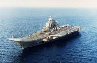 Россия будет строить новый авианосец
