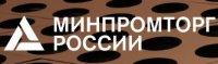 Денис Мантуров вручил государственные награды работникам предприятий промышленности