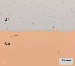 Микрошлиф стыка Al-Cu методом электромагнитной импульсной сварки