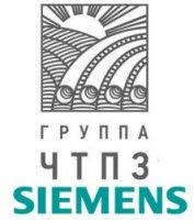 Группа ЧТПЗ и Siemens объявляют о стратегическом партнерстве