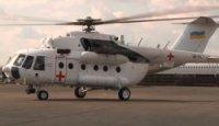 Забайкальский территориальный центр медицины катастроф закупил вертолеты Ми-8